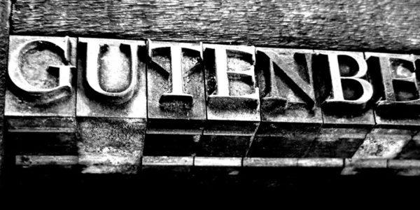 Gutenberg Banner